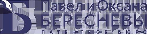 Статья Оксаны Бересневой  «Применение статьи 1515 Гражданского кодекса Российской Федерации и статьи 10 Гражданского кодекса Российской Федерации в спорах правах на товарные знаки»