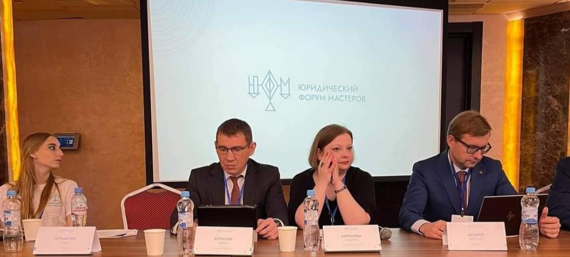 Павел и Оксана приняли участие в качестве спикеров в Форуме Мастеров в городе Воронеж
